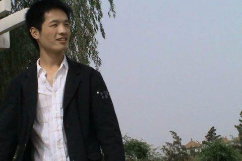 Mr. Hao Yang