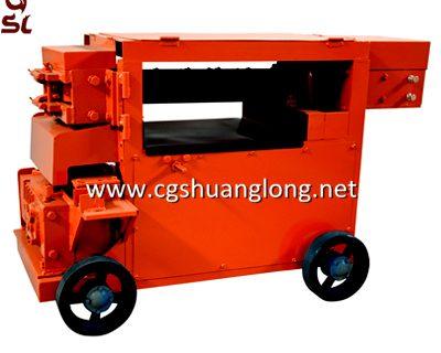 MY5-12 rebar scrap straightener machine