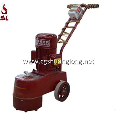 Ms250 Terrazz Cconcrete Wet Floor Grinder Shuanglong