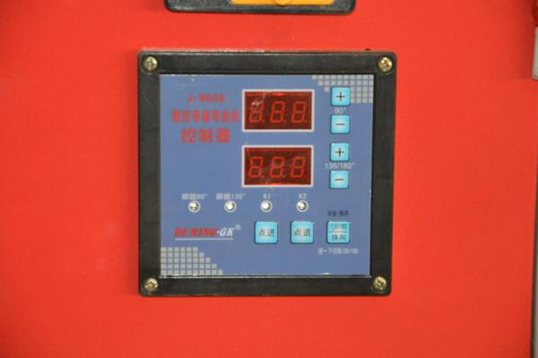 CNC controler
