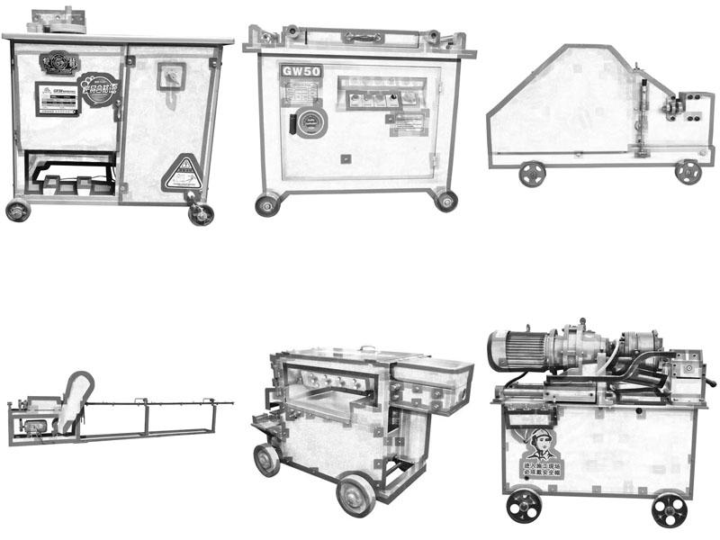 rebar machines 1